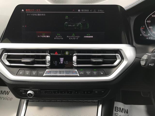 M340i xDrive 弊社デモカー ガラスサンルーフ ハンドルサポ パーキングサポプラス 軽減ブレーキ 純正HDDナビ トップビューカメラ 地デジTV ブラックレザー 19AW LEDヘッドライト ミラーETC(62枚目)