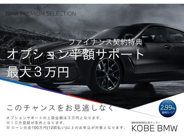 320i 弊社デモカー プラスPKG コンフォートPKG 黒革 ハンドルサポ 軽減ブレーキ 純正HDDナビ バックカメラ LEDヘッドライト ミラーETC(4枚目)