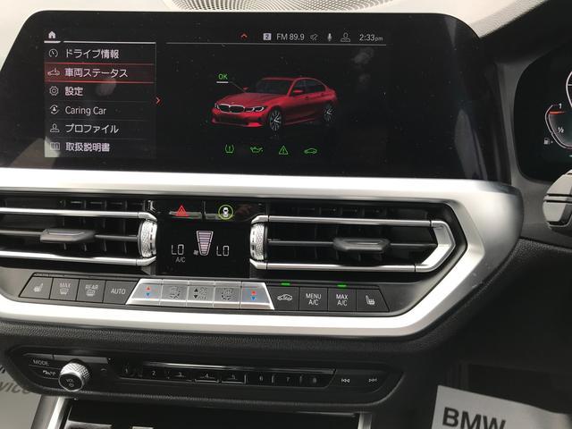 320i 弊社デモカー プラスPKG コンフォートPKG 黒革 ハンドルサポ 軽減ブレーキ 純正HDDナビ バックカメラ LEDヘッドライト ミラーETC(22枚目)