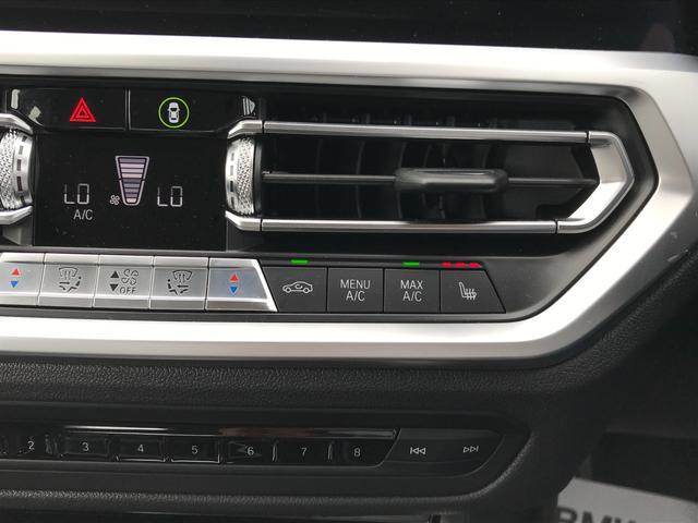 320i 弊社デモカー プラスPKG コンフォートPKG 黒革 ハンドルサポ 軽減ブレーキ 純正HDDナビ バックカメラ LEDヘッドライト ミラーETC(24枚目)