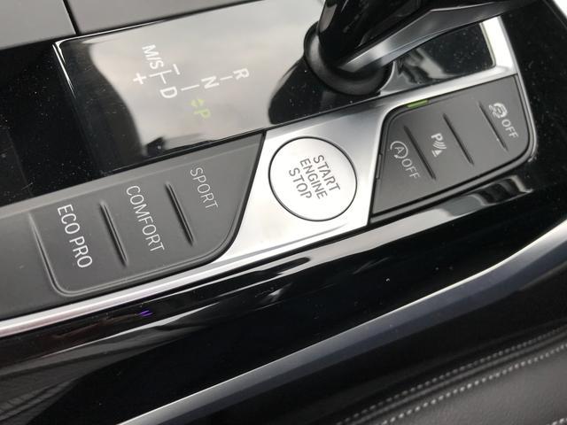 320i 弊社デモカー プラスPKG コンフォートPKG 黒革 ハンドルサポ 軽減ブレーキ 純正HDDナビ バックカメラ LEDヘッドライト ミラーETC(28枚目)