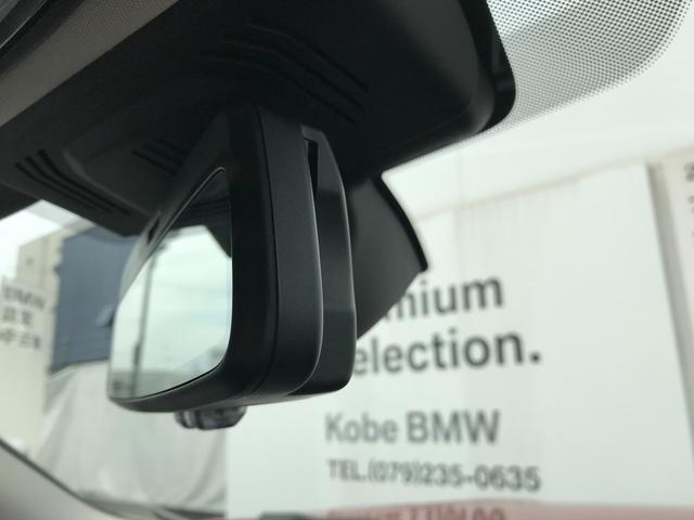 320i 弊社デモカー プラスPKG コンフォートPKG 黒革 ハンドルサポ 軽減ブレーキ 純正HDDナビ バックカメラ LEDヘッドライト ミラーETC(31枚目)
