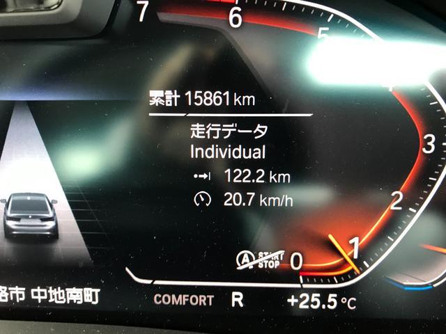 320i 弊社デモカー プラスPKG コンフォートPKG 黒革 ハンドルサポ 軽減ブレーキ 純正HDDナビ バックカメラ LEDヘッドライト ミラーETC(34枚目)