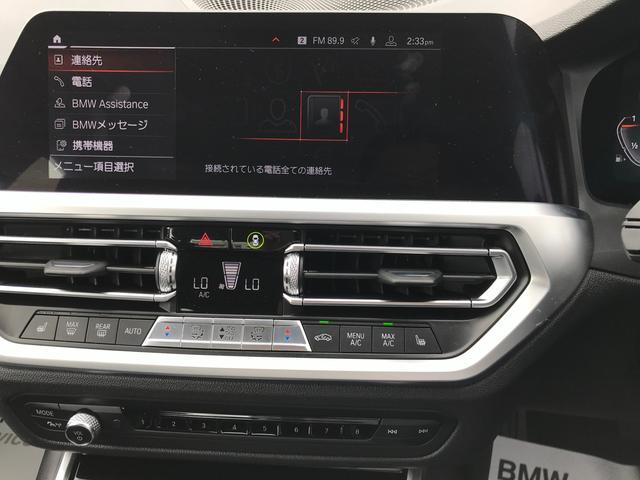 320i 弊社デモカー プラスPKG コンフォートPKG 黒革 ハンドルサポ 軽減ブレーキ 純正HDDナビ バックカメラ LEDヘッドライト ミラーETC(54枚目)