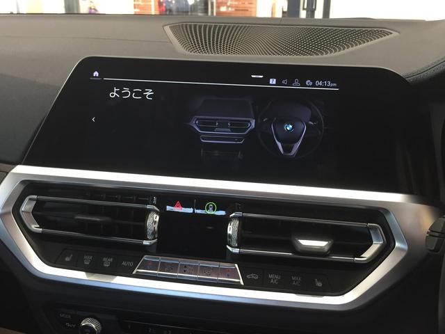 320d xDrive Mスポーツ デビューパッケージ コンフォートパッケージ ブラックレザーシート シートヒーター 19インチアルミホイール 電動トランクゲート LEDヘッドライト バックカメラ HiFiスピーカー 純正HDDナビ(10枚目)