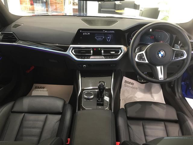 320d xDrive Mスポーツ デビューパッケージ コンフォートパッケージ ブラックレザーシート シートヒーター 19インチアルミホイール 電動トランクゲート LEDヘッドライト バックカメラ HiFiスピーカー 純正HDDナビ(14枚目)