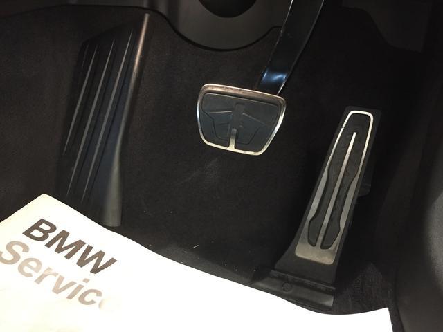 320d xDrive Mスポーツ デビューパッケージ コンフォートパッケージ ブラックレザーシート シートヒーター 19インチアルミホイール 電動トランクゲート LEDヘッドライト バックカメラ HiFiスピーカー 純正HDDナビ(20枚目)