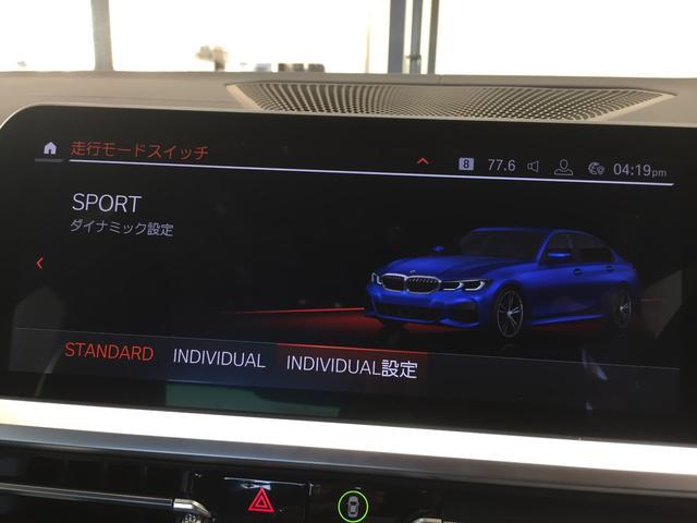 320d xDrive Mスポーツ デビューパッケージ コンフォートパッケージ ブラックレザーシート シートヒーター 19インチアルミホイール 電動トランクゲート LEDヘッドライト バックカメラ HiFiスピーカー 純正HDDナビ(25枚目)