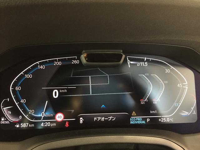 320d xDrive Mスポーツ デビューパッケージ コンフォートパッケージ ブラックレザーシート シートヒーター 19インチアルミホイール 電動トランクゲート LEDヘッドライト バックカメラ HiFiスピーカー 純正HDDナビ(32枚目)
