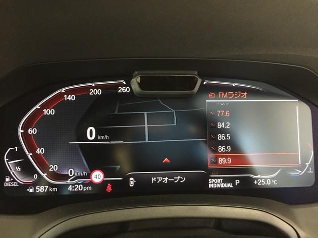 320d xDrive Mスポーツ デビューパッケージ コンフォートパッケージ ブラックレザーシート シートヒーター 19インチアルミホイール 電動トランクゲート LEDヘッドライト バックカメラ HiFiスピーカー 純正HDDナビ(33枚目)