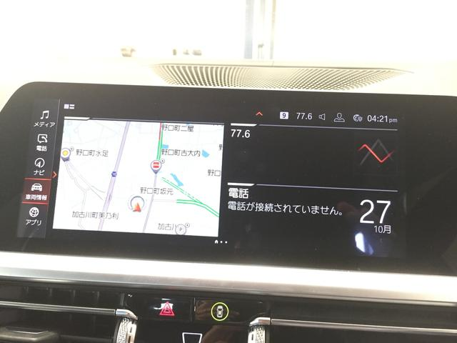 320d xDrive Mスポーツ デビューパッケージ コンフォートパッケージ ブラックレザーシート シートヒーター 19インチアルミホイール 電動トランクゲート LEDヘッドライト バックカメラ HiFiスピーカー 純正HDDナビ(35枚目)