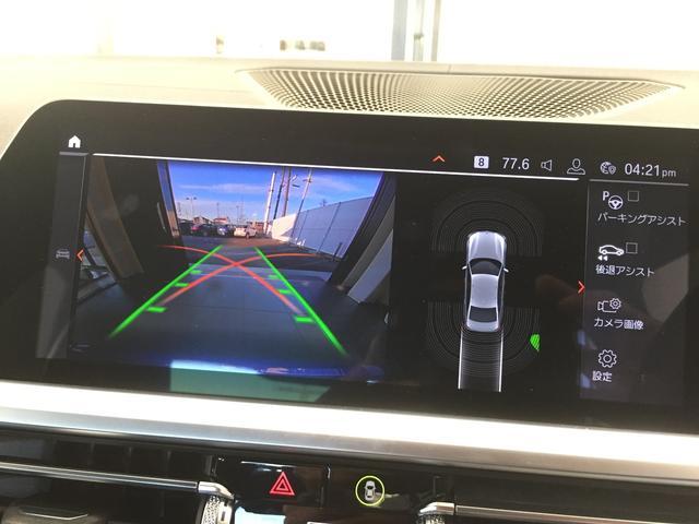 320d xDrive Mスポーツ デビューパッケージ コンフォートパッケージ ブラックレザーシート シートヒーター 19インチアルミホイール 電動トランクゲート LEDヘッドライト バックカメラ HiFiスピーカー 純正HDDナビ(37枚目)