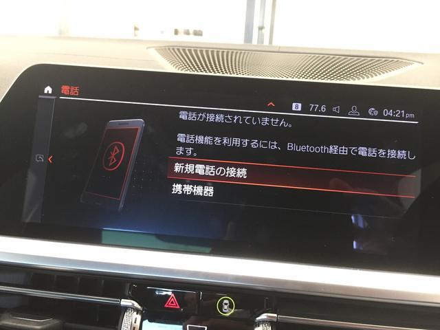 320d xDrive Mスポーツ デビューパッケージ コンフォートパッケージ ブラックレザーシート シートヒーター 19インチアルミホイール 電動トランクゲート LEDヘッドライト バックカメラ HiFiスピーカー 純正HDDナビ(38枚目)