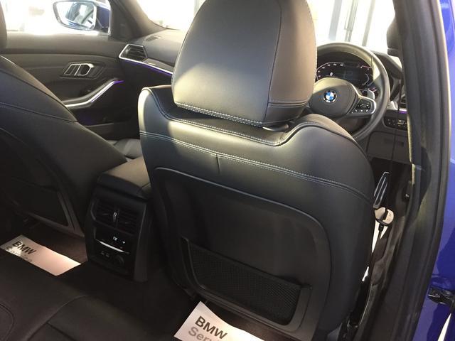 320d xDrive Mスポーツ デビューパッケージ コンフォートパッケージ ブラックレザーシート シートヒーター 19インチアルミホイール 電動トランクゲート LEDヘッドライト バックカメラ HiFiスピーカー 純正HDDナビ(48枚目)