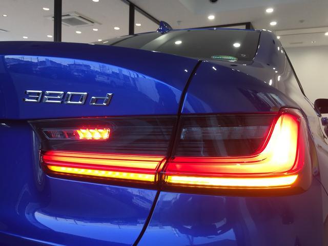 320d xDrive Mスポーツ デビューパッケージ コンフォートパッケージ ブラックレザーシート シートヒーター 19インチアルミホイール 電動トランクゲート LEDヘッドライト バックカメラ HiFiスピーカー 純正HDDナビ(66枚目)