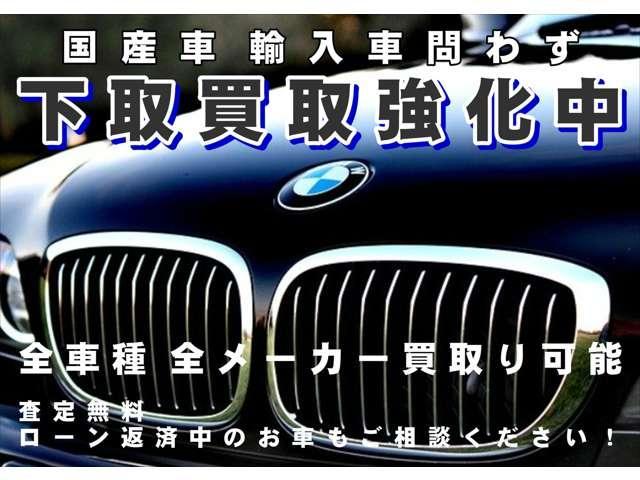 320d xDrive Mスポーツ デビューパッケージ コンフォートパッケージ ブラックレザーシート シートヒーター 19インチアルミホイール 電動トランクゲート LEDヘッドライト バックカメラ HiFiスピーカー 純正HDDナビ(80枚目)