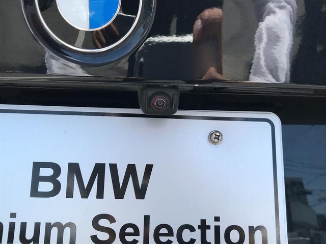 320i Mスポーツ ステアリングサポート 軽減ブレーキ 車線逸脱防止 車線変更警告 ACC 純正HDDナビ トップビューカメラ LEDヘッドライト コンフォートアクセス ハーマンカードンサウンド(10枚目)