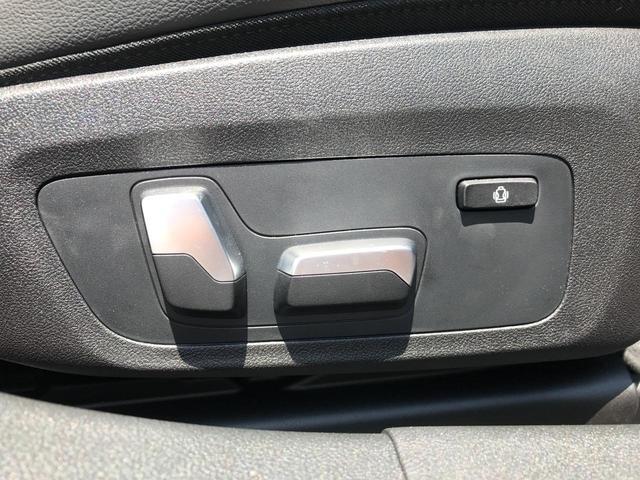 320i Mスポーツ ステアリングサポート 軽減ブレーキ 車線逸脱防止 車線変更警告 ACC 純正HDDナビ トップビューカメラ LEDヘッドライト コンフォートアクセス ハーマンカードンサウンド(27枚目)