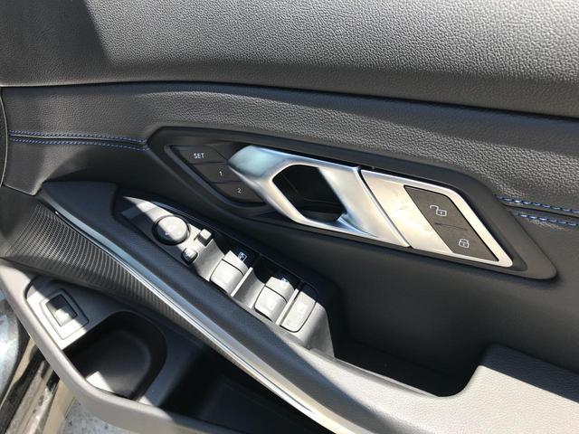320i Mスポーツ ステアリングサポート 軽減ブレーキ 車線逸脱防止 車線変更警告 ACC 純正HDDナビ トップビューカメラ LEDヘッドライト コンフォートアクセス ハーマンカードンサウンド(29枚目)