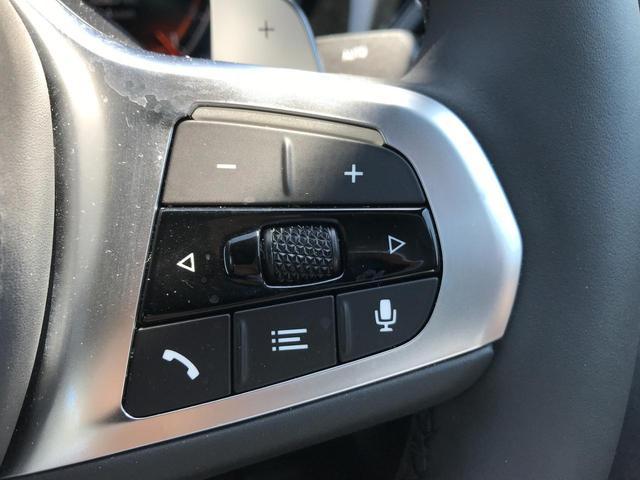 320i Mスポーツ ステアリングサポート 軽減ブレーキ 車線逸脱防止 車線変更警告 ACC 純正HDDナビ トップビューカメラ LEDヘッドライト コンフォートアクセス ハーマンカードンサウンド(33枚目)