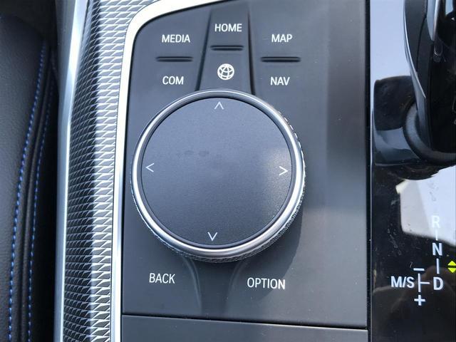 320i Mスポーツ ステアリングサポート 軽減ブレーキ 車線逸脱防止 車線変更警告 ACC 純正HDDナビ トップビューカメラ LEDヘッドライト コンフォートアクセス ハーマンカードンサウンド(35枚目)