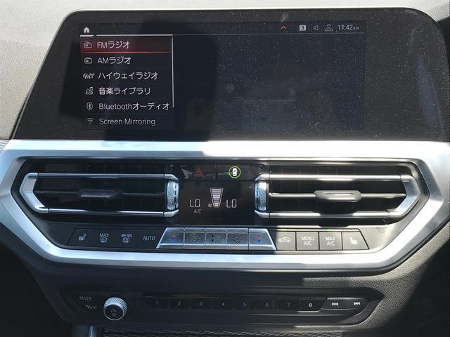 320i Mスポーツ ステアリングサポート 軽減ブレーキ 車線逸脱防止 車線変更警告 ACC 純正HDDナビ トップビューカメラ LEDヘッドライト コンフォートアクセス ハーマンカードンサウンド(40枚目)