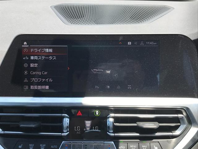 320i Mスポーツ ステアリングサポート 軽減ブレーキ 車線逸脱防止 車線変更警告 ACC 純正HDDナビ トップビューカメラ LEDヘッドライト コンフォートアクセス ハーマンカードンサウンド(44枚目)