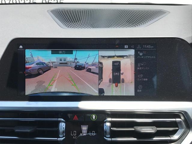 320i Mスポーツ ステアリングサポート 軽減ブレーキ 車線逸脱防止 車線変更警告 ACC 純正HDDナビ トップビューカメラ LEDヘッドライト コンフォートアクセス ハーマンカードンサウンド(46枚目)