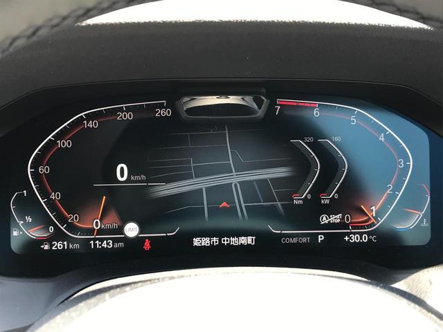 320i Mスポーツ ステアリングサポート 軽減ブレーキ 車線逸脱防止 車線変更警告 ACC 純正HDDナビ トップビューカメラ LEDヘッドライト コンフォートアクセス ハーマンカードンサウンド(47枚目)