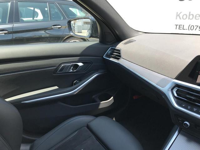 320i Mスポーツ ステアリングサポート 軽減ブレーキ 車線逸脱防止 車線変更警告 ACC 純正HDDナビ トップビューカメラ LEDヘッドライト コンフォートアクセス ハーマンカードンサウンド(50枚目)