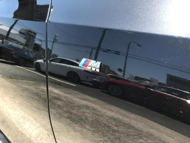 320i Mスポーツ ステアリングサポート 軽減ブレーキ 車線逸脱防止 車線変更警告 ACC 純正HDDナビ トップビューカメラ LEDヘッドライト コンフォートアクセス ハーマンカードンサウンド(70枚目)