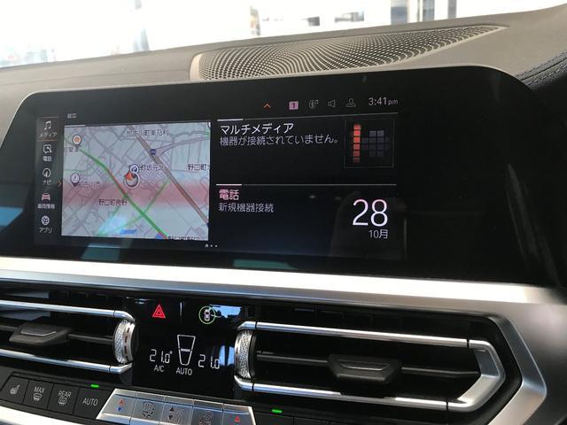 M340i xDrive ハーマンカードン ジェスチャーコントロール レーザーライト ヘッドアップディスプレイ アクティブクルーズコントロール アダプティブMサスペンション パーキングサポートプラスPKG 純正19インチAW(10枚目)