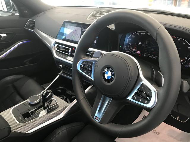 M340i xDrive ハーマンカードン ジェスチャーコントロール レーザーライト ヘッドアップディスプレイ アクティブクルーズコントロール アダプティブMサスペンション パーキングサポートプラスPKG 純正19インチAW(15枚目)