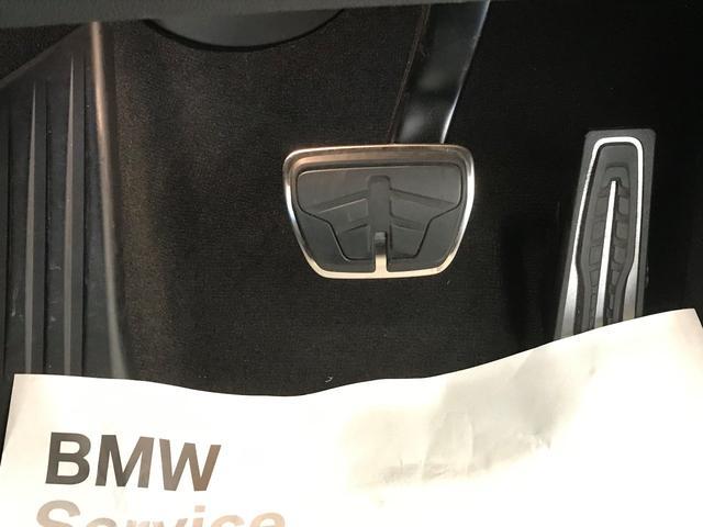 M340i xDrive ハーマンカードン ジェスチャーコントロール レーザーライト ヘッドアップディスプレイ アクティブクルーズコントロール アダプティブMサスペンション パーキングサポートプラスPKG 純正19インチAW(20枚目)