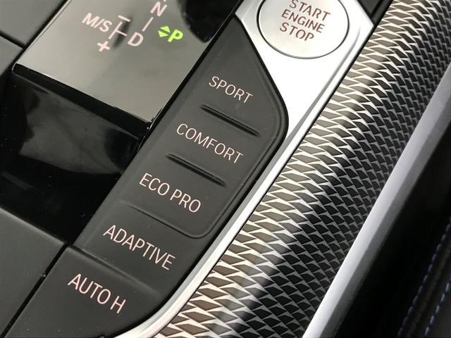 M340i xDrive ハーマンカードン ジェスチャーコントロール レーザーライト ヘッドアップディスプレイ アクティブクルーズコントロール アダプティブMサスペンション パーキングサポートプラスPKG 純正19インチAW(23枚目)