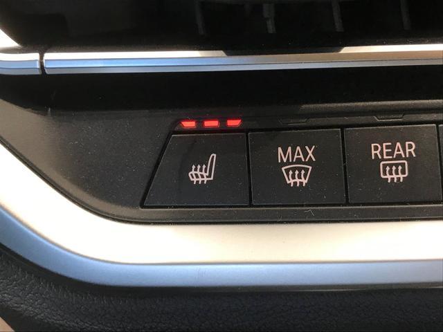 M340i xDrive ハーマンカードン ジェスチャーコントロール レーザーライト ヘッドアップディスプレイ アクティブクルーズコントロール アダプティブMサスペンション パーキングサポートプラスPKG 純正19インチAW(25枚目)