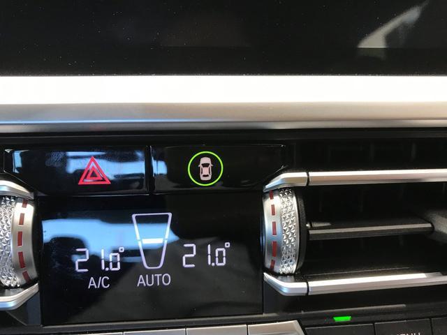 M340i xDrive ハーマンカードン ジェスチャーコントロール レーザーライト ヘッドアップディスプレイ アクティブクルーズコントロール アダプティブMサスペンション パーキングサポートプラスPKG 純正19インチAW(26枚目)