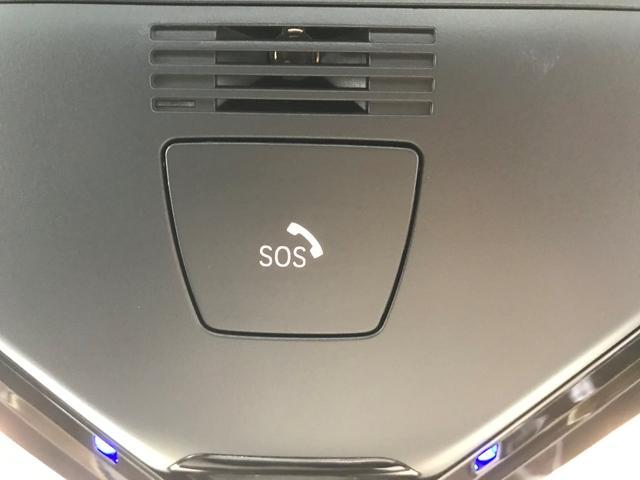 M340i xDrive ハーマンカードン ジェスチャーコントロール レーザーライト ヘッドアップディスプレイ アクティブクルーズコントロール アダプティブMサスペンション パーキングサポートプラスPKG 純正19インチAW(29枚目)