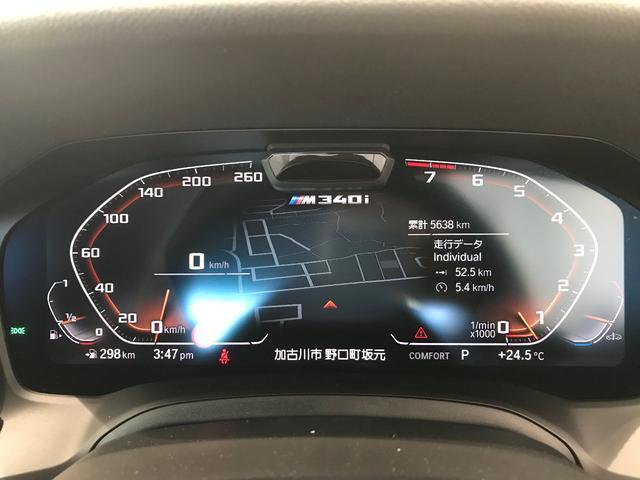 M340i xDrive ハーマンカードン ジェスチャーコントロール レーザーライト ヘッドアップディスプレイ アクティブクルーズコントロール アダプティブMサスペンション パーキングサポートプラスPKG 純正19インチAW(32枚目)