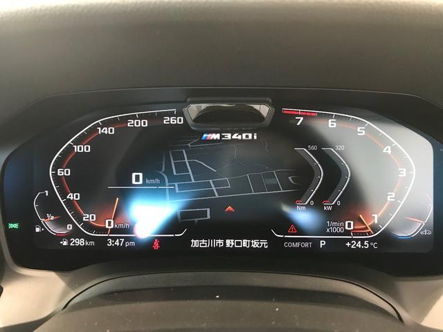 M340i xDrive ハーマンカードン ジェスチャーコントロール レーザーライト ヘッドアップディスプレイ アクティブクルーズコントロール アダプティブMサスペンション パーキングサポートプラスPKG 純正19インチAW(33枚目)