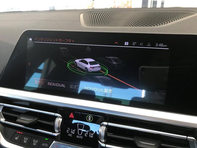 M340i xDrive ハーマンカードン ジェスチャーコントロール レーザーライト ヘッドアップディスプレイ アクティブクルーズコントロール アダプティブMサスペンション パーキングサポートプラスPKG 純正19インチAW(36枚目)