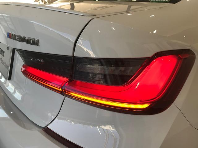 M340i xDrive ハーマンカードン ジェスチャーコントロール レーザーライト ヘッドアップディスプレイ アクティブクルーズコントロール アダプティブMサスペンション パーキングサポートプラスPKG 純正19インチAW(66枚目)
