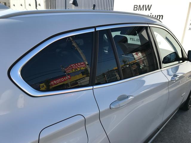 xDrive 18d xライン 限定車 URBANISTA(アーバニスタ) 210台限定 ワンオーナー タイヤ新品交換 ヘッドアップディスプレイ アクティブクルーズコントロール ブラックレザーシート ウッドパネル 純正19インチAW(22枚目)