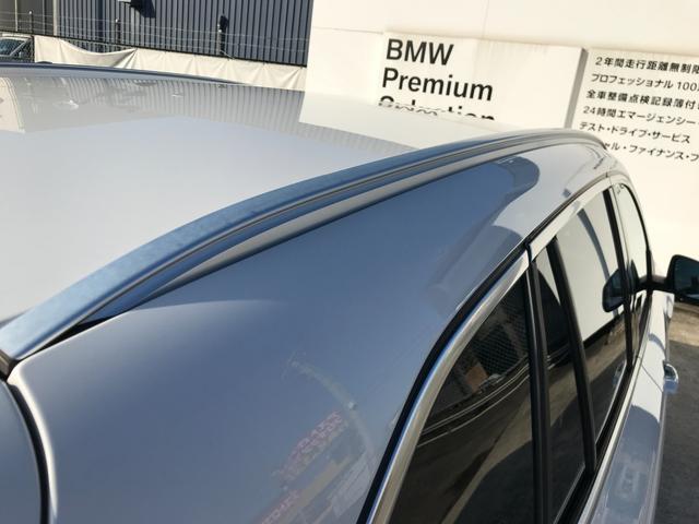 xDrive 18d xライン 限定車 URBANISTA(アーバニスタ) 210台限定 ワンオーナー タイヤ新品交換 ヘッドアップディスプレイ アクティブクルーズコントロール ブラックレザーシート ウッドパネル 純正19インチAW(23枚目)