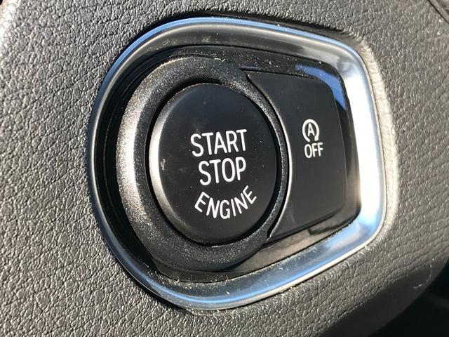 xDrive 18d xライン 限定車 URBANISTA(アーバニスタ) 210台限定 ワンオーナー タイヤ新品交換 ヘッドアップディスプレイ アクティブクルーズコントロール ブラックレザーシート ウッドパネル 純正19インチAW(60枚目)