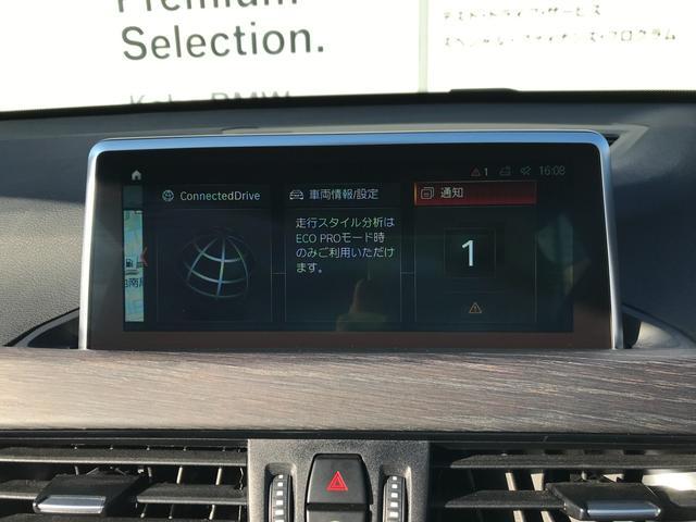 xDrive 18d xライン 限定車 URBANISTA(アーバニスタ) 210台限定 ワンオーナー タイヤ新品交換 ヘッドアップディスプレイ アクティブクルーズコントロール ブラックレザーシート ウッドパネル 純正19インチAW(61枚目)