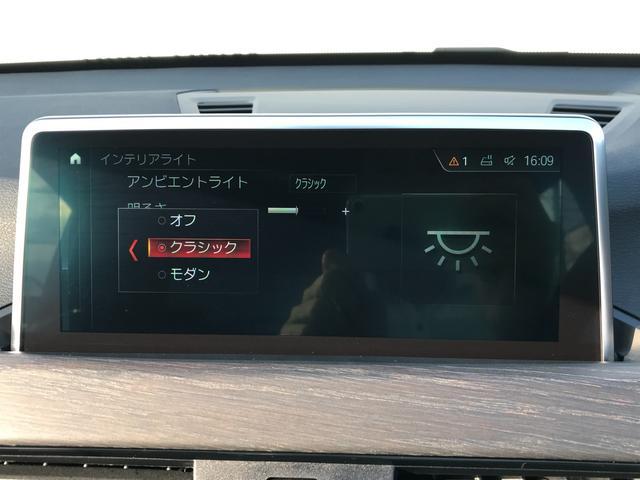xDrive 18d xライン 限定車 URBANISTA(アーバニスタ) 210台限定 ワンオーナー タイヤ新品交換 ヘッドアップディスプレイ アクティブクルーズコントロール ブラックレザーシート ウッドパネル 純正19インチAW(63枚目)