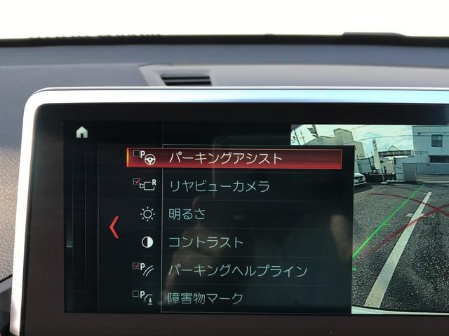 xDrive 18d xライン 限定車 URBANISTA(アーバニスタ) 210台限定 ワンオーナー タイヤ新品交換 ヘッドアップディスプレイ アクティブクルーズコントロール ブラックレザーシート ウッドパネル 純正19インチAW(65枚目)