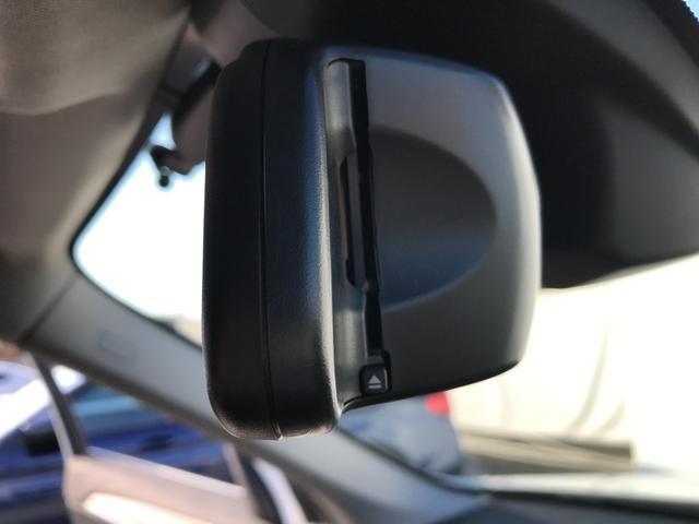 xDrive 18d xライン 限定車 URBANISTA(アーバニスタ) 210台限定 ワンオーナー タイヤ新品交換 ヘッドアップディスプレイ アクティブクルーズコントロール ブラックレザーシート ウッドパネル 純正19インチAW(68枚目)