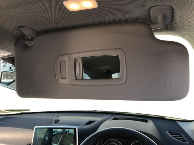 xDrive 18d xライン 限定車 URBANISTA(アーバニスタ) 210台限定 ワンオーナー タイヤ新品交換 ヘッドアップディスプレイ アクティブクルーズコントロール ブラックレザーシート ウッドパネル 純正19インチAW(70枚目)